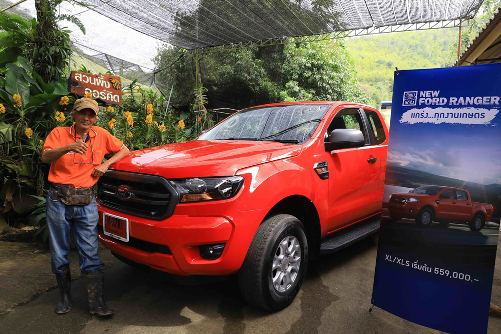 Ranger-Agricultural-Media-Drive-in-Ratchaburi-(8)