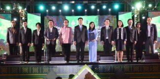 กลุ่มธุรกิจในเครือไทยเบฟ ร่วมพิธีลงนามบันทึกข้อตกลง (MOU) ความร่วมมือกับมหาวิทยาลัยเทคโนโลยีสุรนารี