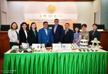 ม.เกษตรฯ เตรียมนำผลิตภัณฑ์อาหารสุขภาพ 14 ชนิด สู่ประชาชน