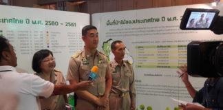 """""""เขาหัวโล้นจะหมดภายใน 5 ปี"""" อธิบดีกรมป่าไม้ประกาศ...คนไทยทุกคนช่วยได้"""