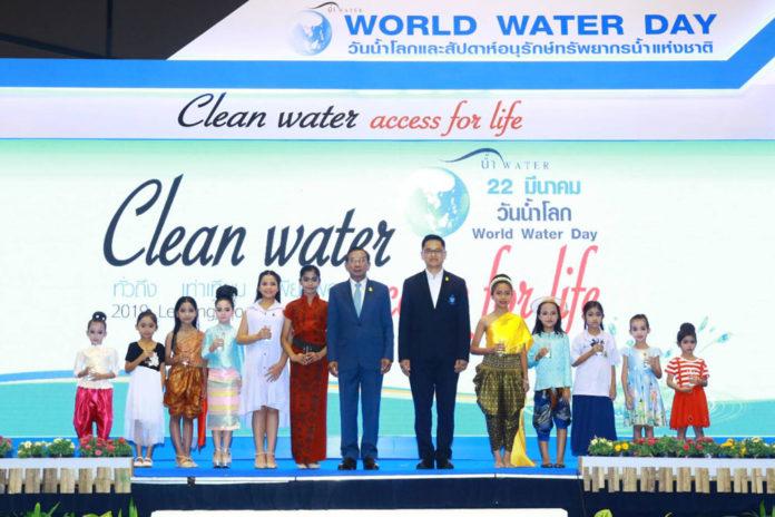 """""""วันน้ำโลก"""" ตั้งเป้า 7,490 หมู่บ้านขาดแคลน มีน้ำกินน้ำใช้ทั่วถึงภายในปี 2562"""
