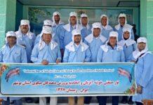 ซีพีเอฟ เปิดโรงเพาะฟักลูกกุ้ง ต้อนรับกรมประมงอิหร่าน