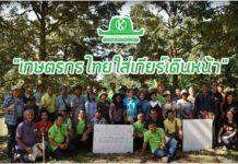 ห้องเรียนกลางสวนทุเรียนที่ชุมพร...โมเดลการเรียนรู้ที่เกษตรกรทุกคนทำได้