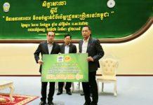 ซี.พี. กัมพูชา สนับสนุนสัมมนาวิชาการป้องกันโรค ASF