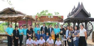 สมาคมเพื่อนชุมชน จุดประกายแนวคิดโรงเรียนเชิงนิเวศ ตามปรัชญาเศรษฐกิจพอเพียง ที่โรงเรียนวัดกรอกยายชา