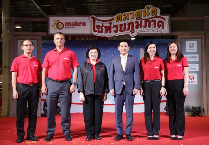 """แม็คโคร จับมือ กรมพัฒนาธุรกิจการค้า เดินสายจัด """"ตลาดนัดโชห่วยภูมิภาค"""" ทั่วไทย"""