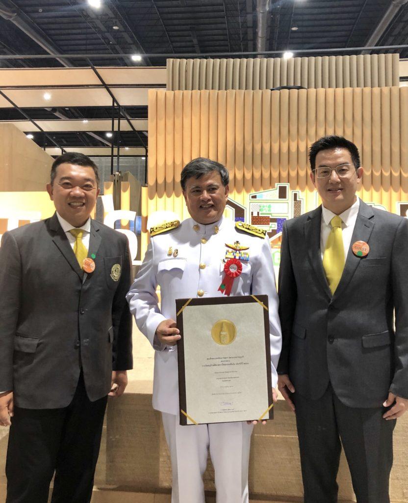 อาคารหอประชุม ม.เกษตรฯ ได้รับพระราชทานรางวัลสถาปัตยกรรมดีเด่น ปี 2561