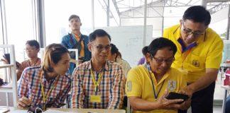 เสริมแกร่งชาวไร่อ้อยสู่ยุค Thailand 4.0 จัดอบรมการผลิตอ้อยอย่างชาญฉลาด (Smart Sugarcane Farming)