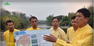 กรมชลฯ ลงพื้นที่รับฟังความคิดเห็น สร้างอาคารบังคับน้ำในแม่น้ำยม-จ.แพร่