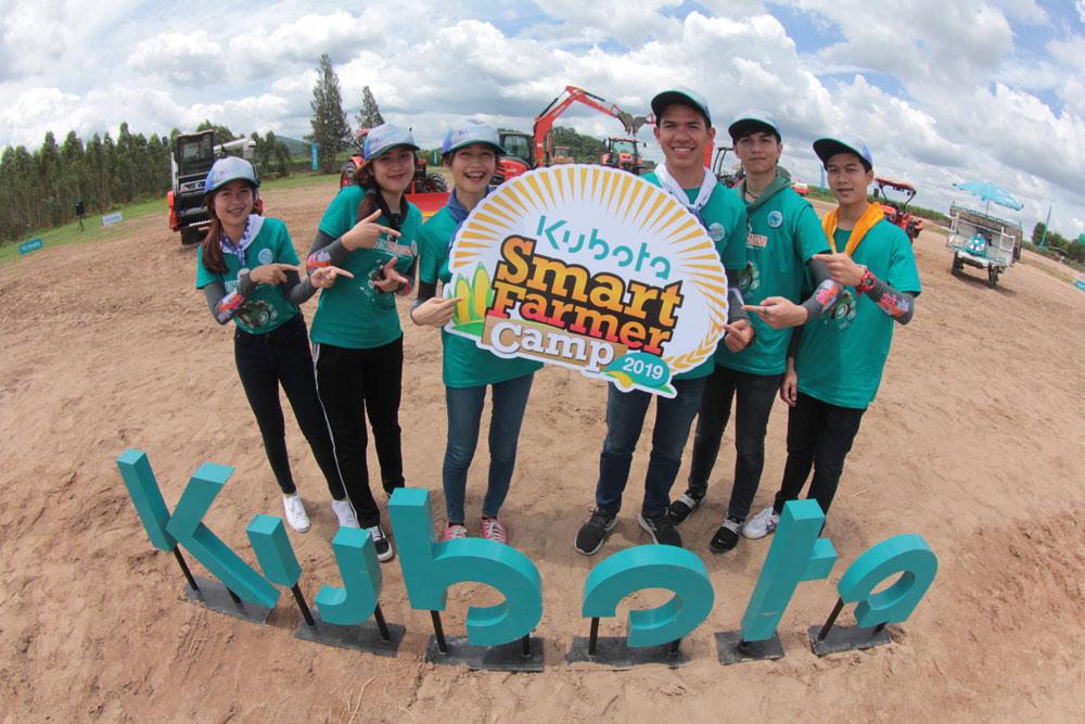 ไปดูเยาวชนเกษตรทั่วประเทศ เข้าแค้มป์ที่ KUBOTA Farm ชลบุรี