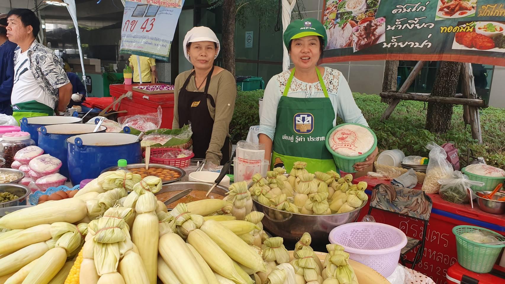 ธ.ก.ส. เปิดตลาดนัดวายุภักษ์ฯ ครั้งที่ 2