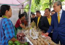 ธ.ก.ส. เปิดตลาดนัดวายุภักษ์ฯ ครั้งที่ 2 ชม ชิม ช้อป สินค้าเกษตรทั่วประเทศ