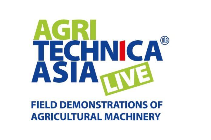 ผู้จัดงาน AGRITECHNICA ASIA 2020 พร้อมกระตุ้นภาคเกษตร 2 งาน 2 ประเทศ-ไทยและพม่า ปลายปีนี้