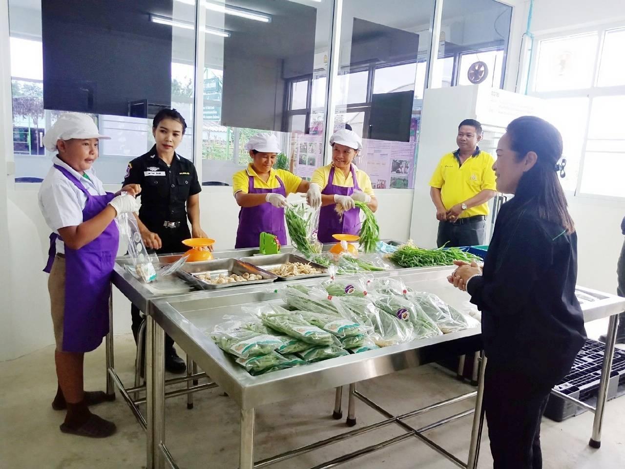 โครงการเกษตรเพื่ออาหารกลางวัน ที่โรงเรียนตำรวจตระเวนชายแดนการบินไทย