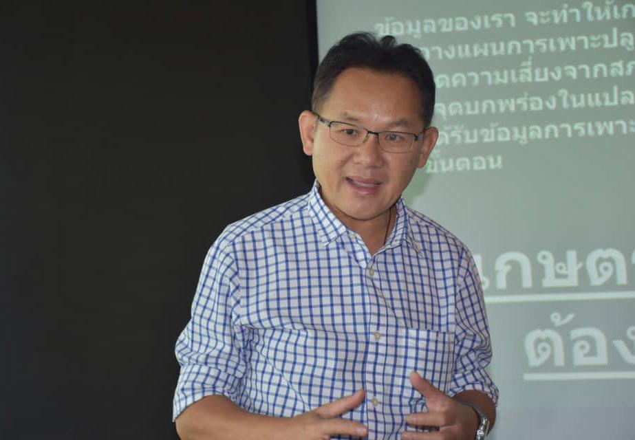 คุณประพันธ์ จิวะพงษ์ ผู้อำนวยการฝ่ายการพัฒนาที่ยั่งยืน-ดีแทค
