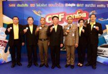 """ซีพีเอฟ จับรางวัลครั้งที่ 1 แคมเปญ """"แจกโชค 2 ชั้น กว่า 18 ล้านบาท"""" แก่เกษตรกรทั่วไทย"""