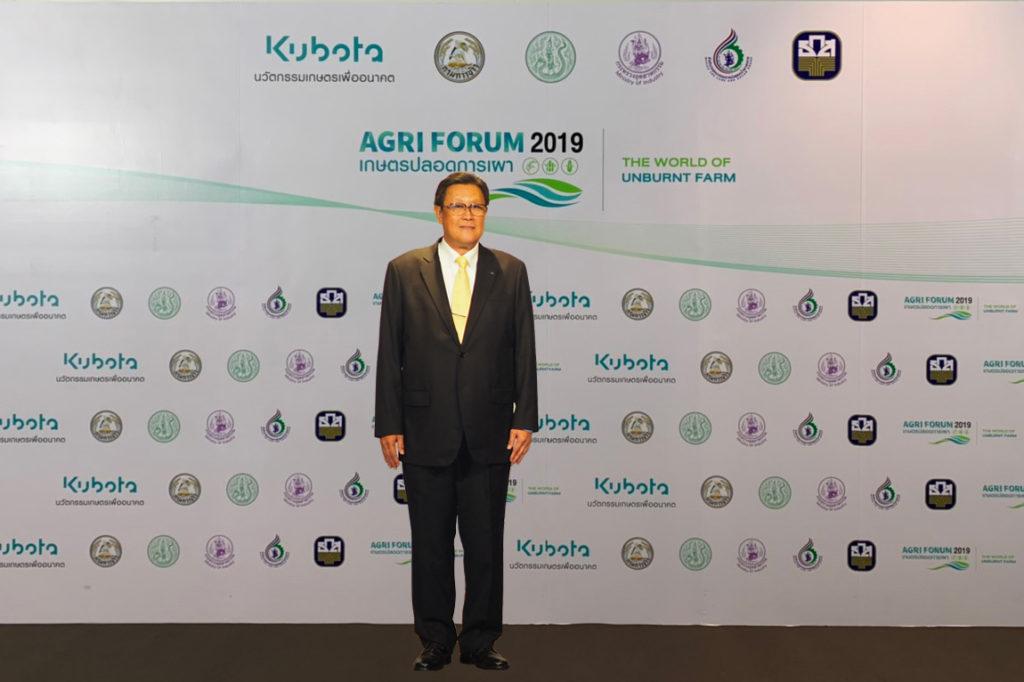 """เกษตรกรร่วมงาน """"เกษตรปลอดเผา"""" คึกคัก!! สยามคูโบต้า จัดเต็ม Agri Forum 2019"""