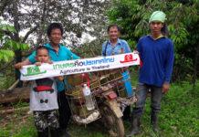 ฟรี!! บุฟเฟ่ต์ทุเรียน 4 ภาค งานเกษตรคือประเทศไทย ปี 2-ตามหายอดมนุษย์เกษตรกรไทย