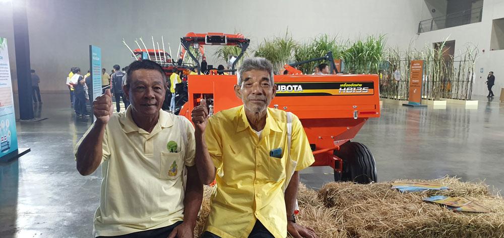 เกษตรปลอดเผา สยามคูโบต้า