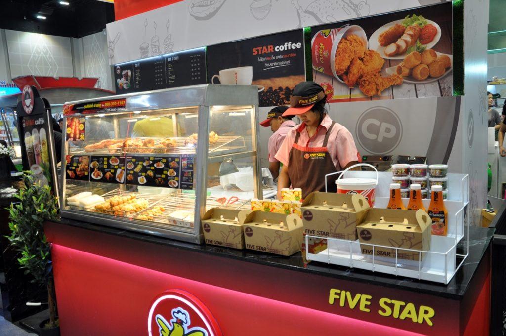 ซีพีเอฟยกขบวนอาหารคุณภาพปลอดภัยร่วมงาน หอการค้าแฟร์ จ.ขอนแก่น