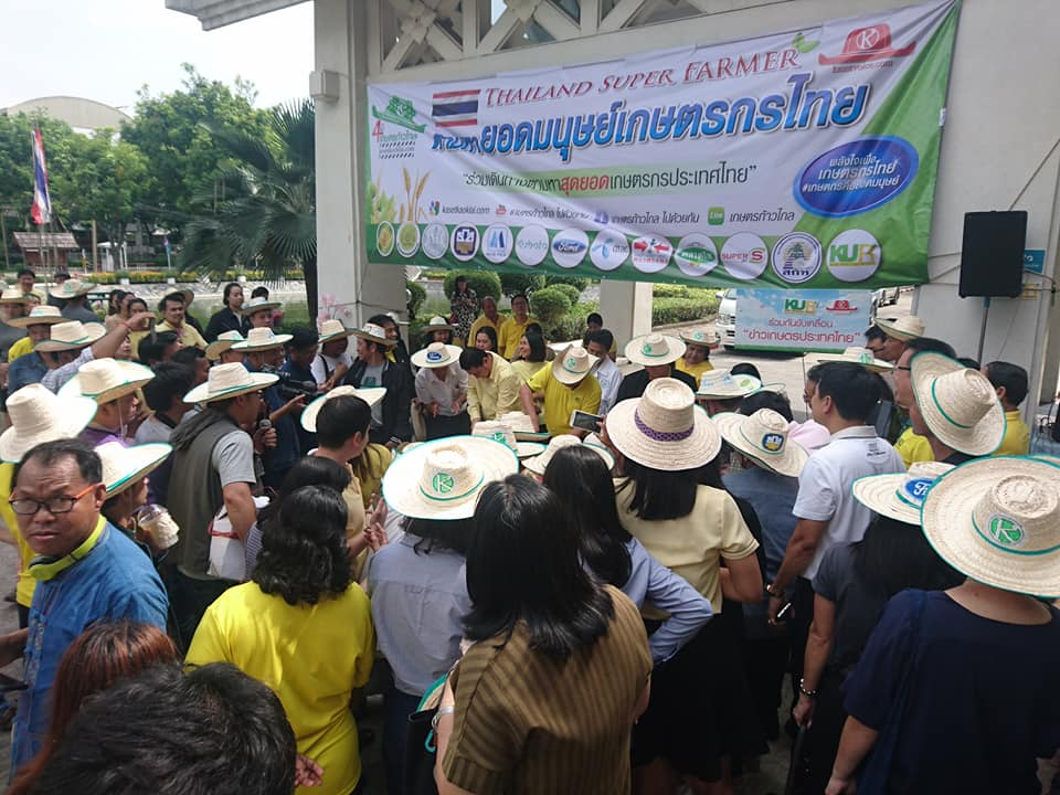 ตามหายอดมนุษย์เกษตรกรไทย