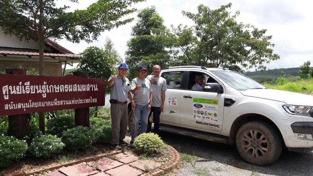ที่สวนเพชรนครไทย มีศูนย์เรียนรู้เกษตรผสมผสานที่มีบรรยากาศและสภาพแวดล้อมเหมาะสมมาก