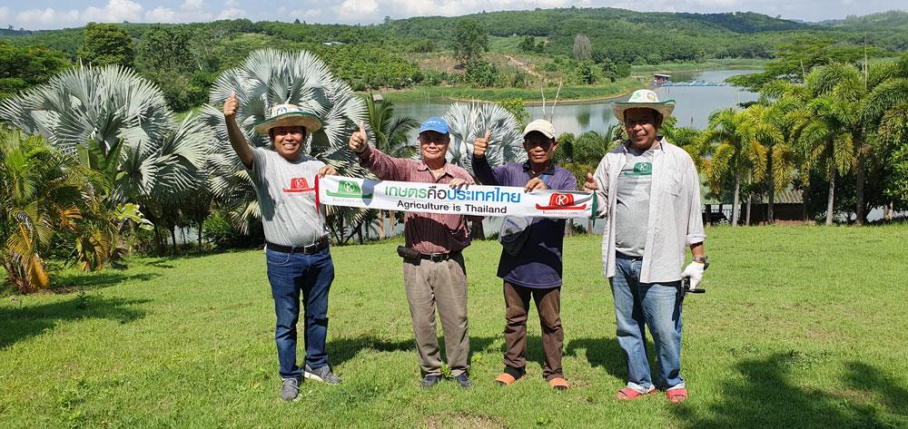 """""""เกษตรคือประเทศไทย"""" พวกเราทุกคนมีหัวใจเดียวกัน (18 กรกฎาคม 2562)"""