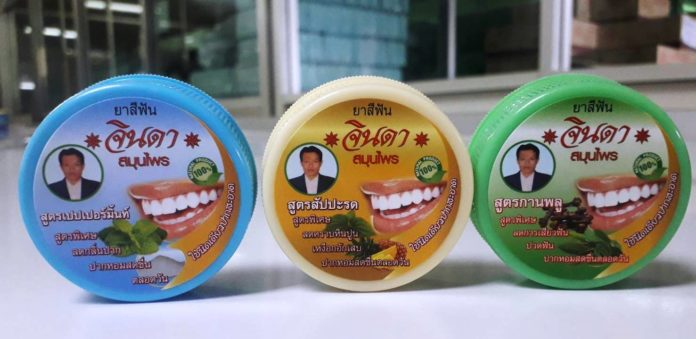 จินดาสมุนไพร เปิดตัวยาสีฟันสมุนไพร ผลิตภัณฑ์ใหม่รับตลาดสมุนไพรพุ่ง