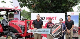 ยันม่าร์ส่งมอบแทรกเตอร์ YM357A ให้กับลูกค้าในประเทศไทย