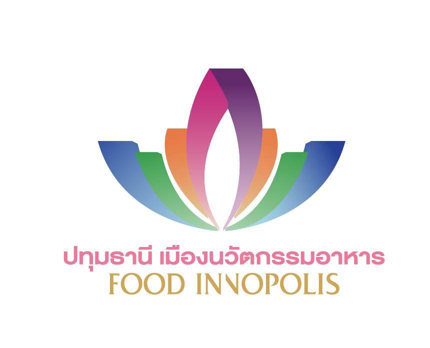 ปทุมธานียกระดับผลิตภัณฑ์อาหารสู่ตลาดไฮเอนด์ เชิญชวนเกษตรกรและผู้ประกอบการส่งผลงานร่วมประกวดนวัตกรรมอาหารปทุมธานี Pathum Thani Food Innopolis Contest 2019 ชิงเงินรางวัลรวมกว่า 120,000 บาท