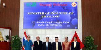 รมว.อุตสาหกรรม เยี่ยมชม โรงงานอาหารแปรรูป ซี.พี. เวียดนาม