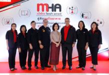 เปิดตัว แม็คโคร โฮเรก้า อคาเดมี (MHA) ศูนย์รวมความรู้ครบวงจร ช่วยเหลือผู้ประกอบการธุรกิจอาหารรับเศรษฐกิจยุคดิจิทัล