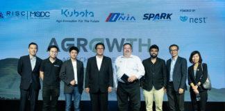 สยามคูโบต้า ร่วมสนับสนุนโครงการบ่มเพาะสตาร์ทอัพด้านนวัตกรรมการเกษตร ระดับนานาชาติ (AGrowth) ครั้งแรกในประเทศไทย
