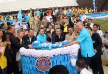 อัดงบ 767 ล้านบาท หนุนโครงการช่วยเหลือเกษตรกรผู้ประสบอุทกภัยด้านประมง