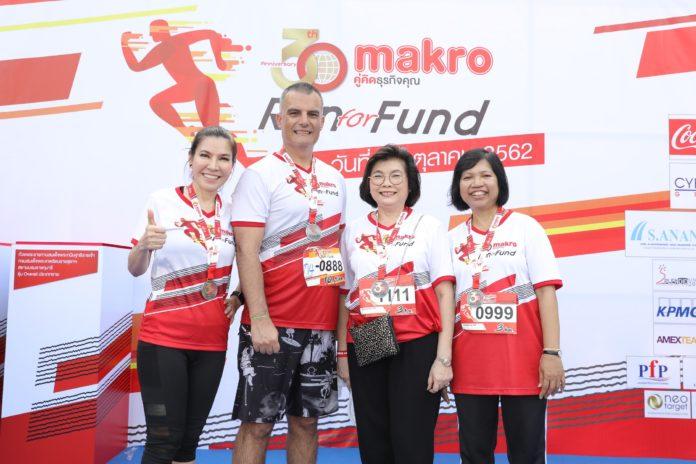 """แม็คโคร จัดวิ่งการกุศล """"30th Makro Run for Fund"""" สร้างโรงเรือนเลี้ยงไก่ไข่เพื่ออาหารกลางวันโรงเรียน ตชด. และโรงเรียนถิ่นทุรกันดาร"""