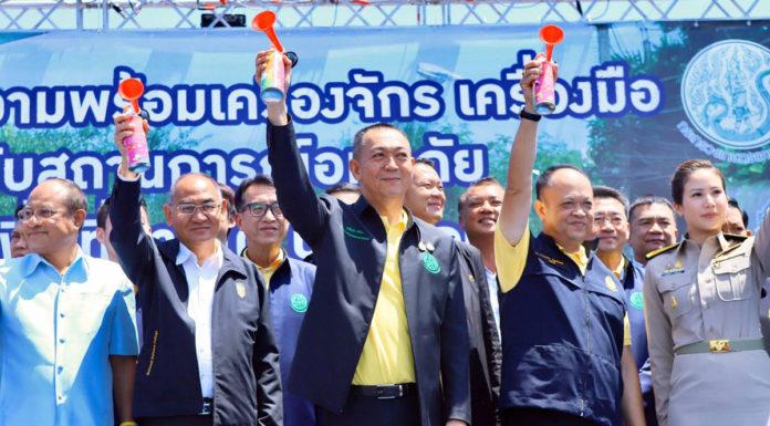 รมว.เกษตรฯ จับมือมหาดไทย และหน่วยงานในสังกัด เตรียมพร้อมรับมืออุทกภัยภาคใต้