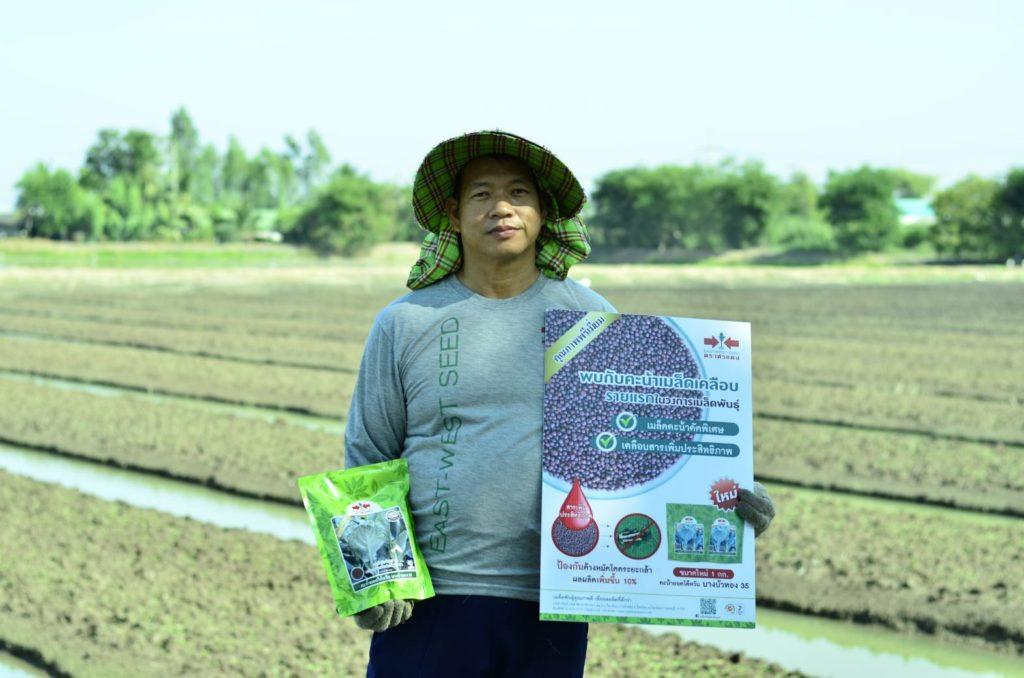 ศรแดงเปิดตัวเมล็ดคะน้าเคลือบ รายแรกในวงการเมล็ดพันธุ์ เพิ่มประสิทธิภาพการป้องกันด้วงหมัดกระโดดปัญหาใหญ่ของเกษตรกร