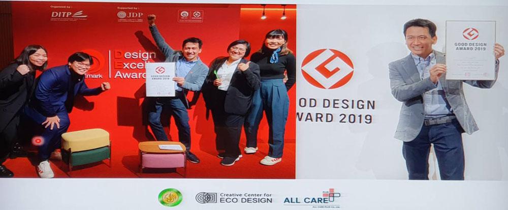 รางวัลการออกแบบจากประเทศญี่ปุ่น