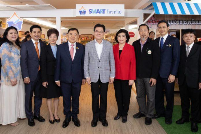แม็คโคร ผนึกกำลัง กระทรวงพาณิชย์ ยกระดับศักยภาพร้านค้าโชห่วยไทยสู่ Smart โชห่วย