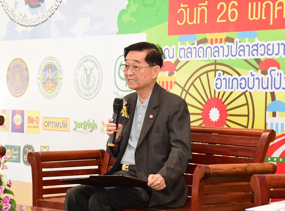 นายวัลลภ เจียรวนนท์ ประธานคณะกรรมการดำเนินการงานมหกรรมสัตว์เลี้ยงแห่งประเทศไทย