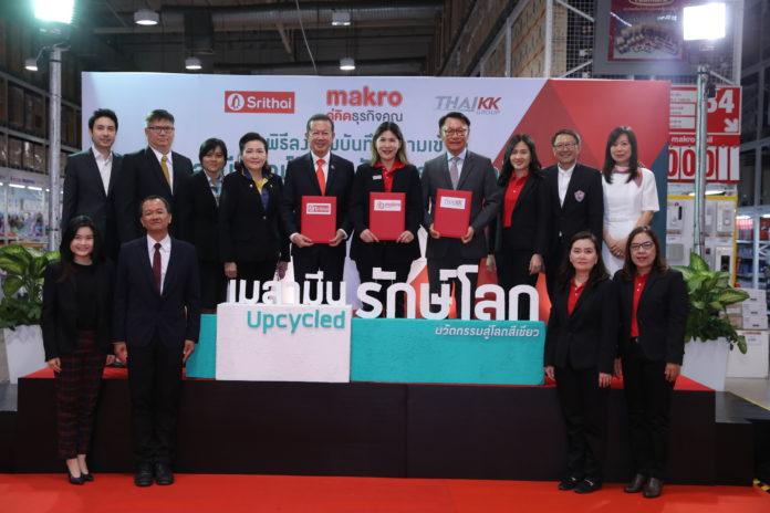 แม็คโคร ผนึกกำลังศรีไทยฯ และไทยเคเค ปลุกกระแสรักษ์สิ่งแวดล้อมให้ผู้ประกอบการร้านอาหาร โรงแรมและธุรกิจจัดเลี้ยง ปั้นสินค้านวัตกรรมเมลามีนรักษ์โลกที่แรกของไทย