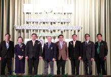 สกสว. จับมือ มูลนิธิข้าวไทยฯ หนุนชาวนาไทยก้าวไกลในยุคดิจิทัล