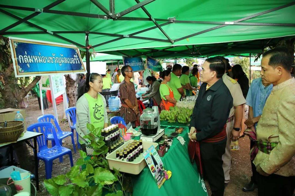 กรมส่งเสริมการเกษตรพัฒนาขีดความสามารถ จนท. ยกระดับการแข่งขันสินค้าเกษตรแปรรูป