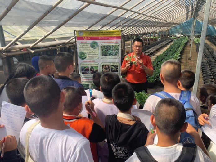เปิดแหล่งท่องเที่ยวเกษตร 21 แห่ง ส่งสุขปีใหม่ให้บริการเกษตรกรและประชาชน ฟรี!