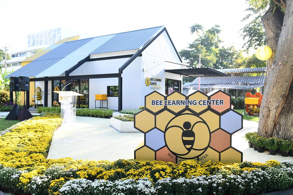 เปิดศูนย์เรียนรู้ผึ้ง Bee Learning Center แห่งแรกของเอเชีย