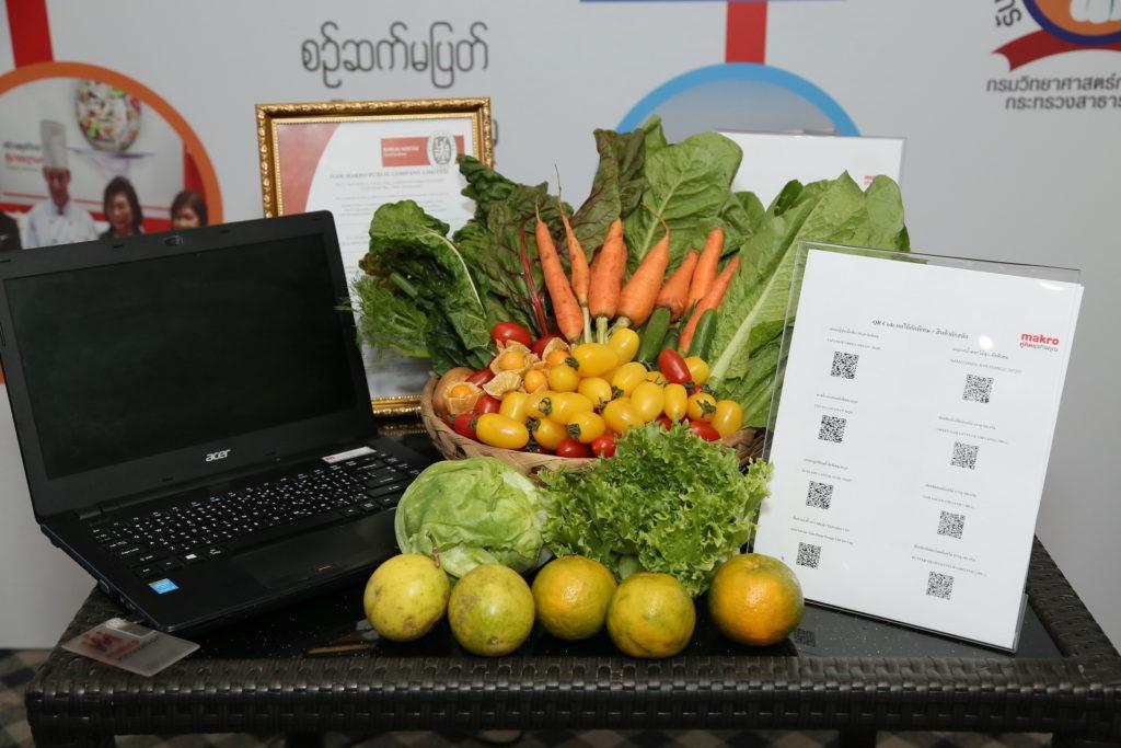 แม็คโครกระชับสัมพันธ์นักธุรกิจเมียนมา สร้างเครือข่ายผู้ประกอบการมืออาชีพ ชูศูนย์รวมวัตถุดิบอาหารปลอดภัย สนับสนุนเกษตรกรและเศรษฐกิจท้องถิ่นให้เติบโตอย่างยั่งยืน
