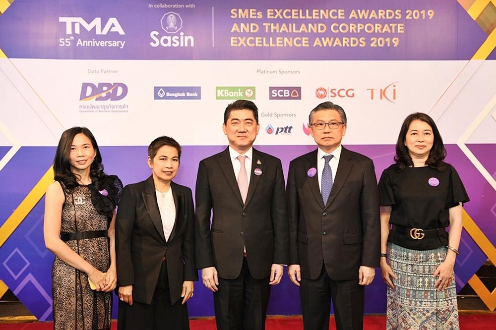 ซีพีเอฟ รับรางวัล Thailand Corporate Excellence Awards 2019 สาขาความเป็นเลิศด้านผู้นำ