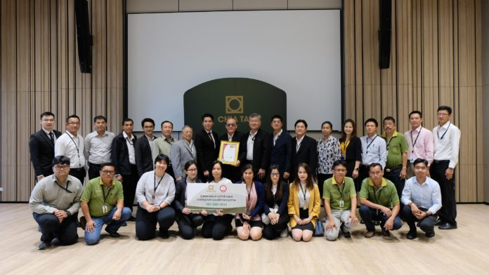 เจียไต๋ ตอกย้ำความมั่นใจให้กับเกษตรกรทั่วประเทศไทย ส่งมอบผลิตภัณฑ์ปุ๋ยตรากระต่ายตามมาตรฐาน ISO 9001:2015