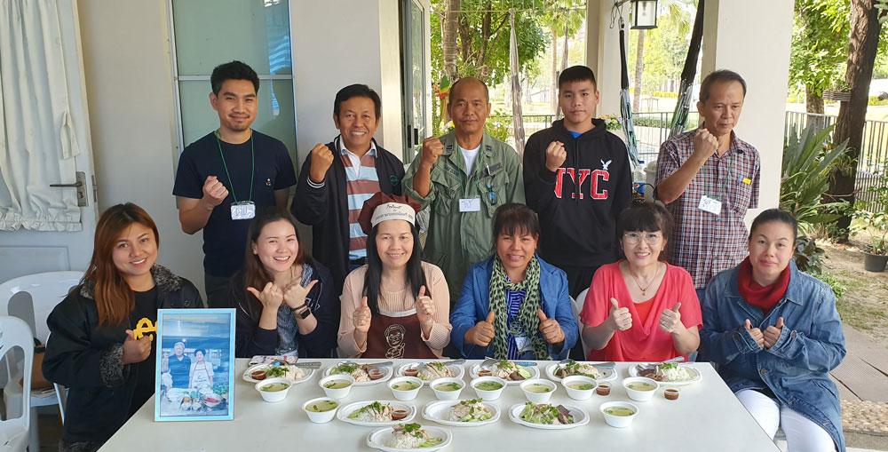 ข้าวมันไก่ฮ่องเต้...รุ่นวันที่ 8 ธันวาคม 2562
