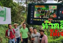 เรียนตัดต่อวิดีโอด้วยมือถือให้เจ๋ง!! กับทีมงานเกษตรก้าวไกลไปด้วยกัน